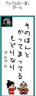 0620haiku.JPG