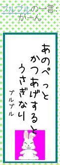 0707haiku-2.JPG