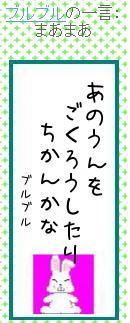 0707haiku.JPG