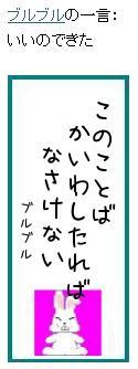 0708haiku-2.JPG