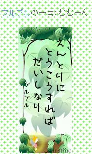 0714haiku.JPG