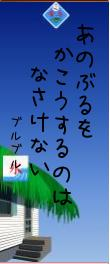 0805haiku.JPG